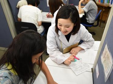 週1~/1コマ~OK★学校帰りに、家事の合間に働きたい方、大歓迎です♪ 生徒をあたたかく見守ってくださいね◎