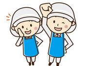 ★生鮮食品のセレクトショップ★ 社員登用制度あり! 扶養内で働きたい方も相談OK!