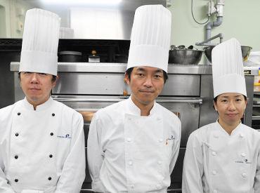 ホテル内「フランス料理 ペルゴーラ」で調理補助♪カンタンなことから始めましょう◎いろいろな料理にもチャレンジできます!