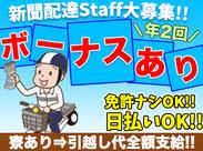 日払いやボーナスなど効率よく稼げます!さらに個室の寮は新宿、渋谷、お台場、横浜など人気エリアが30分圏内☆