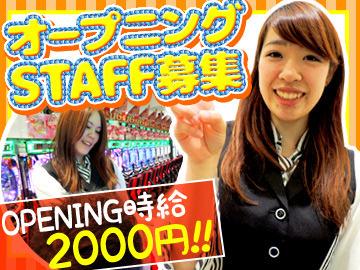 【ホール・カウンターSTAFF】*゜★GRAND OPEN★゜*≪時給2000円≫の特別待遇~ッ!!!≪週払いOK≫冬イベントに向けて資金稼ぎッ♪♪
