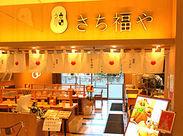▲さち福や ekie広島駅店 まだまだ新しいekieだから店内とってもキレイ*.+°。