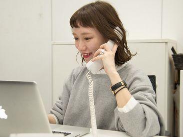 <ノルマ・営業電話一切なし> 流れが決まっているので 未経験の方も安心! 入力フォーマットがあるので PCスキル不要◎