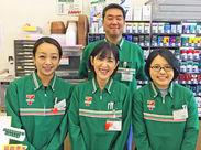 <活気のある職場>和気あいあいとしていて、スタッフ仲も良い◎店長も優しくみんなで協力して働いています♪