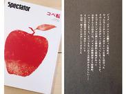 <20~30代活躍中>青森県南津軽郡の大鰐町から届く産地直送の林檎!季節の移ろいとともに、様々な林檎をお客様にお届けします♪