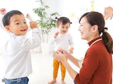ブランク明けの職場復帰も大歓迎♪ 週3~OKだから子育てと両立も◎ 希望の働き方、お聞かせください!