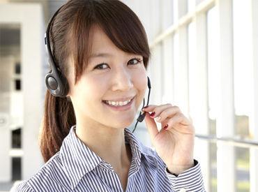 面接は「オンライン」もしくは「来社」でお選び頂けます! 来社して頂く場合、大通オフィスでも対応可能♪ ※画像はイメージ