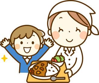 働くスタッフの特典多数★食事補助付き・有給休暇ありなど…働きやすさ抜群!調理のオシゴト未経験という方も大歓迎!