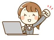 ≪履歴書不要≫ 交通費は上限2万円まで支給します◎ オフィスカジュアルで自分らしく働ける♪
