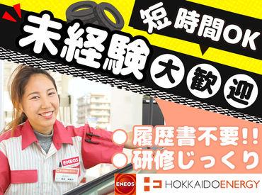 【スタンドSTAFF】\ 新しいお仕事を探しているなら /★時給UPしやすい独自システム!!★・半年ごとに自動で10円UP・基本の接客ができて時給UP