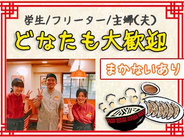 \愛され続けて50年♪/ 古潭こだわりの秘伝のスープで作るラーメンは絶品!! 女性に嬉しい…コラーゲンもたっぷり(*'▽')