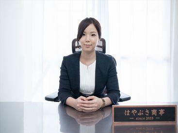新規事務所オープン☆未経験OK!PCスキル不要◎コロナ禍も、成長し続けています!