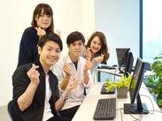 今回初募集★オーシャンビューが綺麗な高層オフィスビル勤務です☆彡