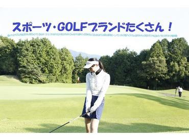 【Golf用品販売staff】☆ ★ GOLF用品販売staff募集 ★ ☆♪超カワイイ制服♪髪色ネイル自由♪未経験大歓迎♪ゴルフ知識不要