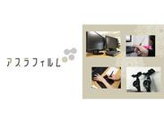 ◆居心地のいい環境♪ 机の上は自由◎好きな作品のグッズで埋め尽くされても問題なし♪さらに、福利厚生には指圧マッサージも☆