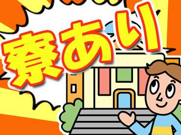 【フォークリフト】゚・。+☆  高時給1250円~のリフト ☆+。・゚・フォークリフトの資格を活かして入出荷作業・土日祝お休み♪週払いOK♪