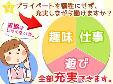 コール未経験の方でも、研修後の時給は最低でも1300円~。 昇給制度もありますので、あとは上がるだけ!!