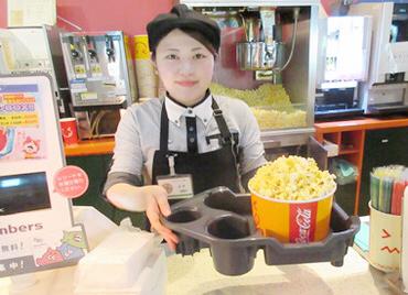 【映画館スタッフ】≪従業員鑑賞制度あり≫芸術の秋に、映画館でバイトをスタート*あなたのとっておきの映画が増えるかも♪