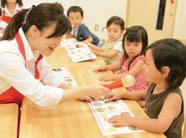 【幼児教室の先生】*\子どもが好きな方、大歓迎/*▼人物重視の採用「できた!」「先生見て!」イキイキとした子どもたちの笑顔が溢れる教室♪
