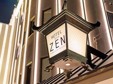 \女性スタッフが活躍中♪/ 2018年にオープンした『HOTEL ZEN 一宮』 フリーターさん大歓迎です◎