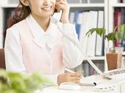 """営業所""""初""""の事務スタッフさん募集だから、 オープニング感覚でお仕事できちゃう♪ 事務の基礎をつくっていけてやりがいも◎"""