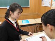 【 未経験スタートの先生多数!! 】 研修が充実しているので、安心してスタート♪ 大学生が多く、他大学の友達ができるのも◎