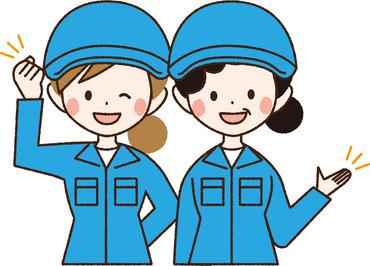 女性が多数活躍するカンタン作業! 空調設備と座り作業で快適なお仕事 が出来ます!!