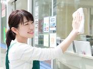 未経験歓迎♪ まずは、挨拶、笑顔ができればOK! 少しずつお仕事を覚えていきましょう!!  ※写真はイメージです
