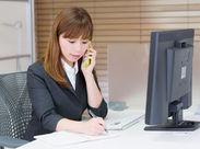 アルバイトから正社員へキャリアアップ可♪長期勤務大歓迎☆彡