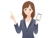 ■同時募集 東京/神奈川/千葉/埼玉/茨城/群馬 希望のエリアを教えてくださいネ★