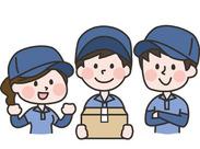 ◆+ 未経験大歓迎! 知識やスキルは全く必要ナシ! たくさんのスタッフと協力し合いながら、 楽しく安心してお仕事できます!