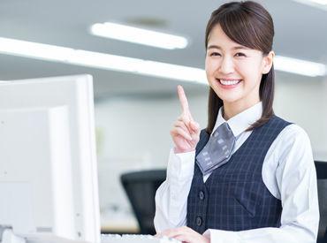 <勤務時間> ◆09:30~13:45 ⇒上記時間帯で働ける方募集中★ ※写真はイメージです。