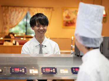 """静岡県と言ったら""""さわやか""""!! 仲良しの友達と一緒に応募も大歓迎★ 飲食バイトが初めてでも丁寧にお教えします◎"""