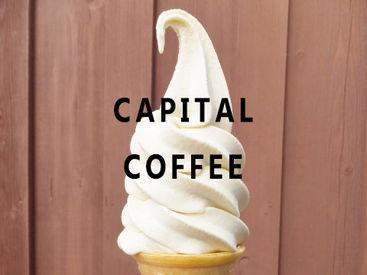幅広い年代のスタッフが元気に活躍中!!コーヒーのみならずソフトクリームやパフェなどオリジナルのこだわりスイーツもあります*