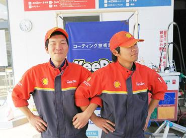\あなたの笑顔でお客様の心を満タンに!/ 「給油の種類って何種類?」と話していたSTAFFも 現在バリバリ活躍中です♪♪