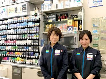 """スタッフは全員""""宝""""!!みーんな大切だからこそ、 待遇を良くしたいって思うんです★ 社員には 毎月7~10万円のボーナスを支給!"""