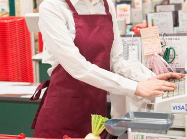 【レジSTAFF】◆スーパーマーケットでのオシゴト◆学校や家事などの両立◎交通費全額支給/履歴書ナシでLet'sカンタン応募♪\