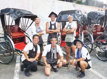 【観光人力車の引き手】日本各地、世界中のお客様を笑顔に♪やる気次第でガッツリ稼げる!昼食代付☆おもてなしの心が学べます!