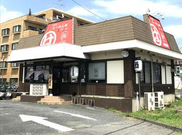 【ラーメン店STAFF】(*゚∀゚)New Staff大募集/≪時給1000円以上≫週2日/3h~スタート♪食事補助もあって、お財布に優しい◎