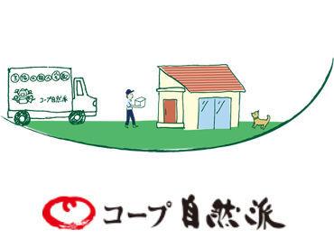 <冬の短期限定募集!!> 年末まで/1月末までの短期でしっかり稼げます♪ 1ヵ月で16万円~の収入も可能です!