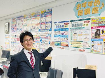 ▼この教室は… 『パソコン15台』の広々とした働きやすい教室♪ 20代/30代の在籍は多いですが、幅広く歓迎中です!