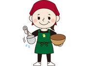 日本ヒュウマップは、パチンコ業界大手『ダイナムグループ』の関連会社です。福利厚生も充実しているので、働きやすい!
