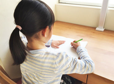 小学生対象のお仕事★ 放課後の時間を子ども達と一緒に 楽しく過ごしませんか?