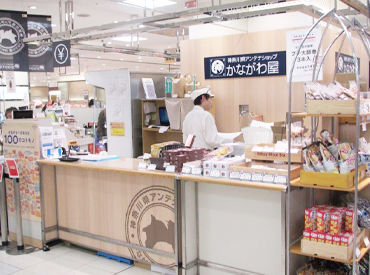 ◆横浜駅徒歩約2分◆ そごう横浜地下の食品売り場内♪ 帰りに夕飯の買い物もできちゃいます*