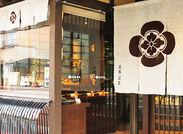 京都の人気Cafeで働きませんか?街中から少し離れた場所にある、落ち着いた空間です♪