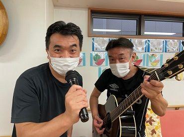 右が施設長です◎ レクリエーションで 施設長自らギターを弾いて 盛り上げてくれます♪