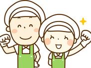 経験やスキルは不問♪家庭料理の延長として考えていただければ大丈夫です◎施設での勤務経験がない方も歓迎します!