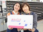 安心の日本郵便で働きませんか?♪簡単なお仕事なので、初めての方や、ブランクのある方もムリなく働けます◎