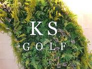 \ケイ・エスゴルフガーデン/ 福岡県(筑後エリア)・佐賀県に5店舗展開中! ゴルフの競技経験・仕事経験は問いません♪