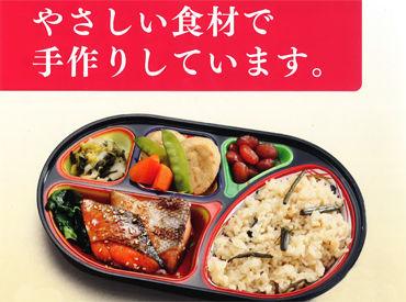 栄養バランスを考えた、安心安全なお弁当♪ 高齢者向け配食サービスを行っている会社です!